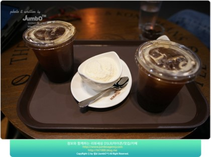 Americano dan Ice Cream!!