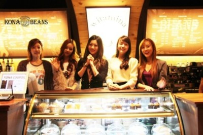 Girls Day as Kona Beans's spokesperson