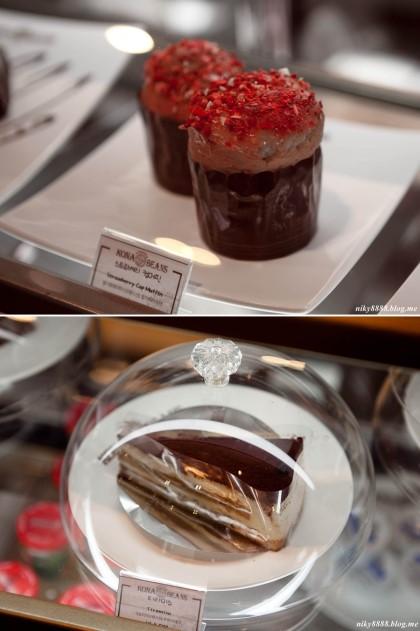 Strawberry Cup Muffin n Tiramissu