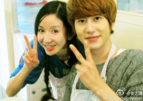 Lou Yi Xiao's Weibo 娄艺潇